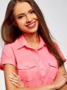 Рубашка базовая с коротким рукавом oodji #SECTION_NAME# (розовый), 11402084-5B/45510/4000Y - вид 4