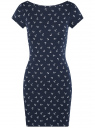 Платье трикотажное базовое oodji #SECTION_NAME# (синий), 14001117-6B/16564/7910O