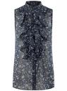 Топ из струящейся ткани с воланами oodji для женщины (синий), 24911003/17358/7941F