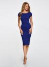 Платье миди с вырезом на спине oodji для женщины (синий), 24001104-5B/47420/7500N - вид 2
