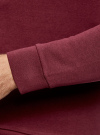Свитшот базовый с круглой горловиной oodji #SECTION_NAME# (красный), 5B113000M/44119N/4900N - вид 5