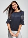 Блузка трикотажная с вышивкой на рукавах oodji для женщины (синий), 14207003/45201/7900N