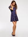 Платье приталенное с V-образным вырезом на спине oodji #SECTION_NAME# (синий), 14011034B/42588/7975F - вид 6