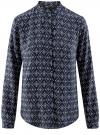 Блузка из вискозы принтованная с воротником-стойкой oodji #SECTION_NAME# (синий), 21411063-2/26346/7912G