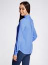 Блузка базовая из вискозы oodji #SECTION_NAME# (синий), 11411136B/26346/7510D - вид 3