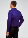 Рубашка базовая приталенная oodji для мужчины (синий), 3B140000M/34146N/7500N