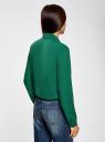 Блузка из струящейся ткани oodji #SECTION_NAME# (зеленый), 11400368-3/32823/6E00N - вид 3