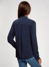 Блузка принтованная из вискозы с воротником-стойкой oodji #SECTION_NAME# (синий), 21411063-1/26346/7900N - вид 3