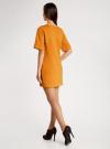 Платье в рубчик свободного кроя oodji #SECTION_NAME# (желтый), 14008017/45987/5200N - вид 3