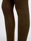 Легинсы с широким поясом-резинкой oodji #SECTION_NAME# (коричневый), 28701001/37854/6800N - вид 4