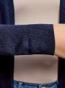 Кардиган удлиненный без застежки oodji для женщины (синий), 73212385-4B/48117/7900M