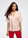 Рубашка хлопковая с V-образным вырезом oodji #SECTION_NAME# (розовый), 13K05001/33113/5400N - вид 2