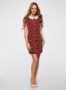 Платье принтованное с контрастным воротником oodji #SECTION_NAME# (красный), 11910077-3/37888/4970F - вид 2
