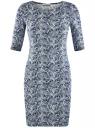 Платье трикотажное облегающее oodji #SECTION_NAME# (синий), 14001121-3B/16300/7912L