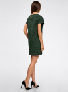 Платье прямого силуэта с рукавом реглан oodji #SECTION_NAME# (зеленый), 11914003/46048/6E29E - вид 3