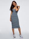 Платье миди на бретелях oodji для женщины (синий), 14015020/48290/7510S