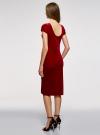 Платье миди с вырезом на спине oodji #SECTION_NAME# (красный), 24001104-8B/48621/4500N - вид 3