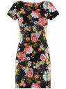 Платье трикотажное приталенного силуэта oodji #SECTION_NAME# (черный), 14001117-14B/45344/294CF
