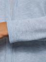 Кардиган вязаный без застежки oodji для женщины (синий), 63212581-1B/46629/7000M