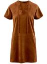 Платье из искусственной замши с завязками oodji для женщины (коричневый), 18L00001/45778/3100N