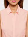 Рубашка базовая без рукавов oodji #SECTION_NAME# (розовый), 11405063-6/45510/4000N - вид 4