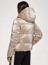 Куртка стеганая с капюшоном oodji для женщины (золотой), 10203076-3/50278/9700N