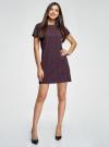 Платье прямого силуэта с рукавом реглан oodji #SECTION_NAME# (фиолетовый), 11914003/46048/4D29E - вид 2