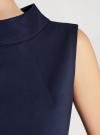 Платье без рукавов прямого кроя oodji #SECTION_NAME# (синий), 11900169/38269/7900N - вид 5
