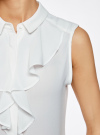 Топ из струящейся ткани с воланами oodji для женщины (белый), 21411108/36215/1200N - вид 4
