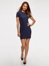 Платье трикотажное с коротким рукавом oodji #SECTION_NAME# (синий), 14011007B/45262/7900N - вид 2