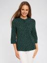 Блузка вискозная с регулировкой длины рукава oodji #SECTION_NAME# (зеленый), 11403225-3B/26346/6910G - вид 2