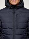 Куртка стеганая с капюшоном oodji #SECTION_NAME# (синий), 1B112027M/33743/7900N - вид 4