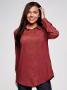Блузка с нагрудными карманами и регулировкой длины рукава oodji для женщины (красный), 11400355-8B/48458/4900N
