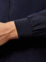 Ветровка на молнии с воротником-стойкой oodji #SECTION_NAME# (синий), 1L514013M/48148N/7900N - вид 5