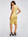 Платье в рубчик с воротником-стойкой oodji #SECTION_NAME# (желтый), 14005138-2/46412/5200N - вид 3