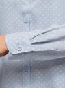 Блузка базовая из вискозы oodji #SECTION_NAME# (синий), 11411136B/26346/7010D - вид 5
