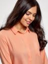 Блузка свободного силуэта с декоративными пуговицами на спине oodji #SECTION_NAME# (розовый), 11401275/24681/5400N - вид 4