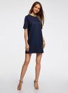 Платье из фактурной ткани прямого силуэта oodji #SECTION_NAME# (синий), 24001110-3/42316/7900N - вид 2