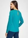 Блузка с вырезом-капелькой и металлическим декором oodji #SECTION_NAME# (бирюзовый), 21400396/38580/7300N - вид 3