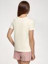 Пижама хлопковая с принтом oodji для женщины (слоновая кость), 56002239/47885N/3041P