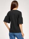 Блузка с вышивкой и воланами на рукавах oodji для женщины (черный), 14708042-1/47420/2919P