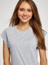 Комплект из двух хлопковых футболок oodji для женщины (синий), 14707001T2/46154/7920P