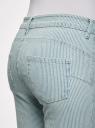 Джинсы в полоску oodji для женщины (синий), 12105107/46655/7500W