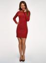 Платье обтягивающее из блестящей ткани oodji #SECTION_NAME# (красный), 14000165-1/46124/4500X - вид 2