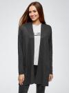 Кардиган без застежки с накладными карманами oodji для женщины (серый), 63212600/48514/2500M - вид 2