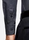 Рубашка принтованная приталенного силуэта oodji #SECTION_NAME# (синий), 3L110210M/19370N/7975G - вид 5
