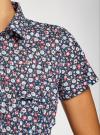 Рубашка хлопковая с нагрудными карманами oodji #SECTION_NAME# (синий), 11402084-3B/12836/7945F - вид 5