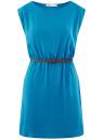 Платье вискозное без рукавов oodji #SECTION_NAME# (синий), 11910073B/26346/7500N