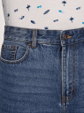 Джинсы укороченные свободного силуэта oodji #SECTION_NAME# (синий), 6L170003M/35771/7500W - вид 4