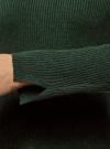 Свитер облегающего силуэта в рубчик  oodji #SECTION_NAME# (зеленый), 64412200/46629/6900M - вид 5